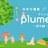 plume_RYM