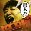 オカマ声ちゃんは8/15BS-TBSでバトルシップ待機