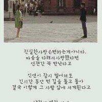 소심한 박군 | Social Profile