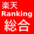 all_ranking
