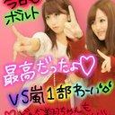 かなみん♪ (@0125kanachi) Twitter
