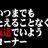 yujousanka_bot