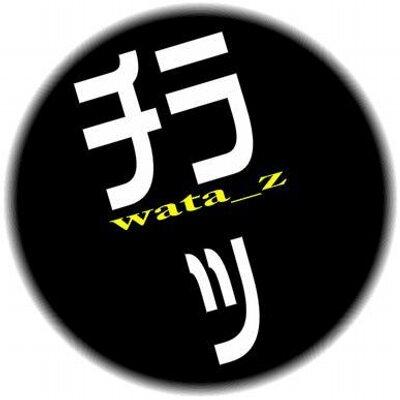 wata_z | Social Profile