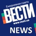 All Vesti News