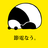 The profile image of maruchan0331