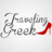 TRAVELINGGREEK