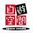 【公式】自遊空間黒崎店プロフィール画像