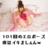 @KatoTakajirou