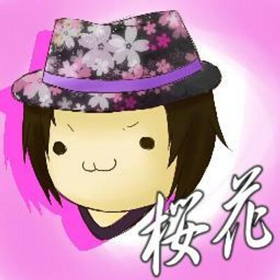 桜花(おーか)@リハビリ中 | Social Profile