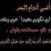 @jalawisaud