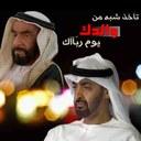 mohammad alshawri (@13Alshawri) Twitter