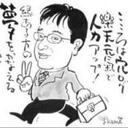 つねさん@図解思考塾 (@tsunesanzukai) Twitter