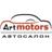 Artmotors