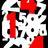 hiroshima414