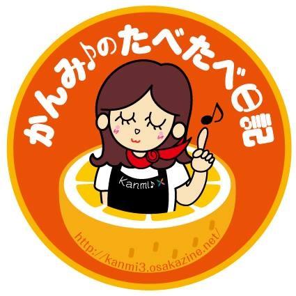 かんみ♪(フードトレンドリサーチャー) Social Profile