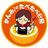 博物館 美術館 デート パルコミュージアムかんみ♪(フードトレンドリサーチャー)98
