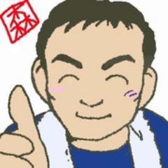 今井孝弘(弁理士) Social Profile
