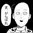 genkou_saitama