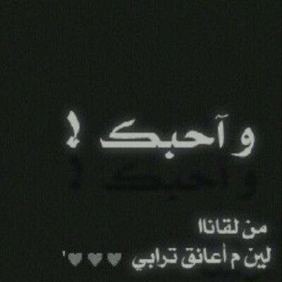احــلى ابيـات ♥
