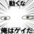 The profile image of tamokichi_bot