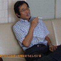 後藤 健 | Social Profile