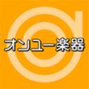 オンユー楽器大阪中津店(リペア部門)