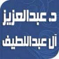 عبدالعزيزآلعبداللطيف | Social Profile