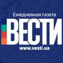 Приднепровские Вести