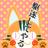 黒狐灯留 KurokoTail のプロフィール画像