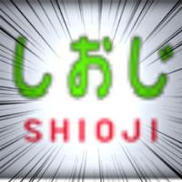 しおじい | Social Profile