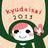 @66th_kyudaisai