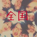 あい (@0207_ai) Twitter