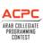 acmacpc_avatar