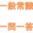 jyosiki_com