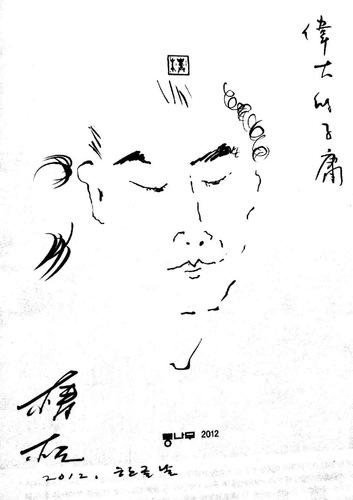 JAYONG Social Profile