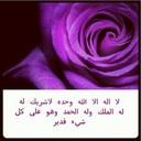 حمدان الحربي (@000hmdan1) Twitter