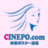 映画ポスター通販CINEPO.com