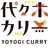 @yoyogi_curry