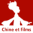 chineetfilms