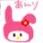 The profile image of gahahanri_baka