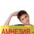 amneziya_