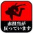 The profile image of gariga_bot