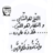@_KhalidAlshaikh