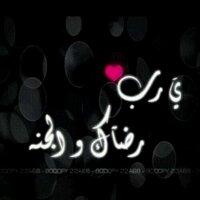@alya1814m
