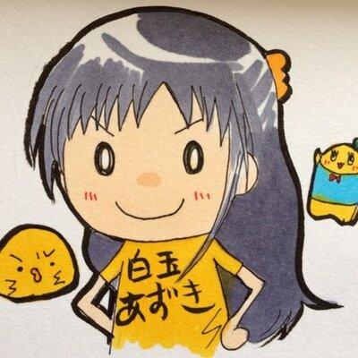 白玉あずき(ふなママ•ミヤママ) | Social Profile