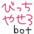 The profile image of bitti_yasero