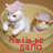 The profile image of loctown_sano