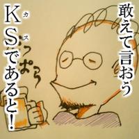 【R-15】群青のだっぱら | Social Profile