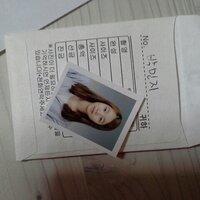 박민지 | Social Profile