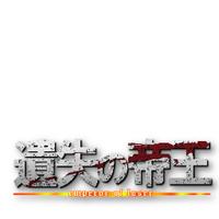 Kosuke Shinoda | Social Profile